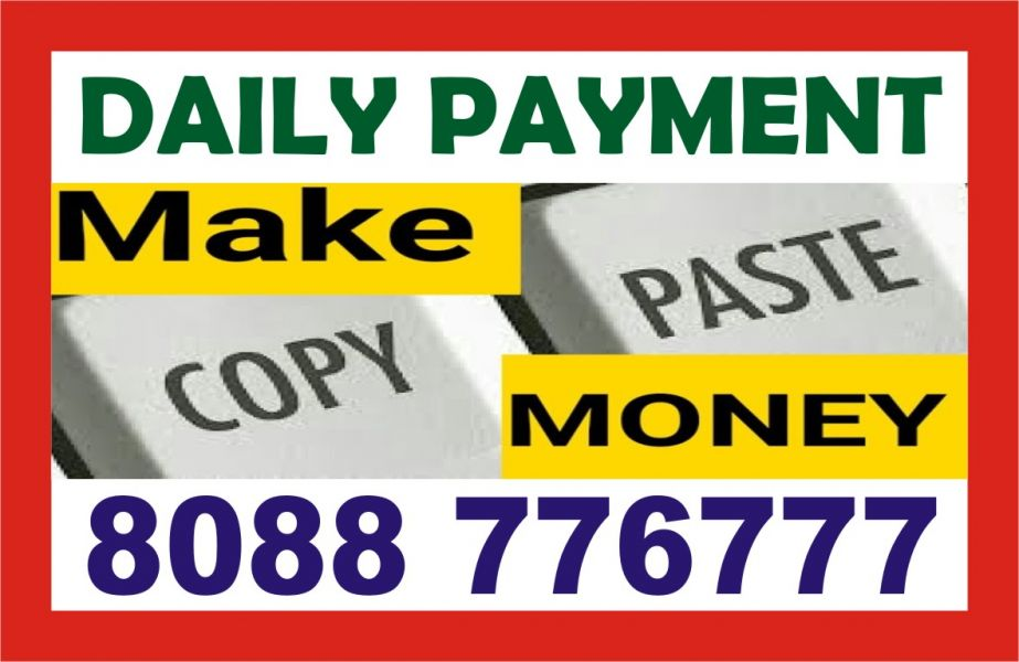 Captcha entry Daily payment | make income from Android phone | 1028 |