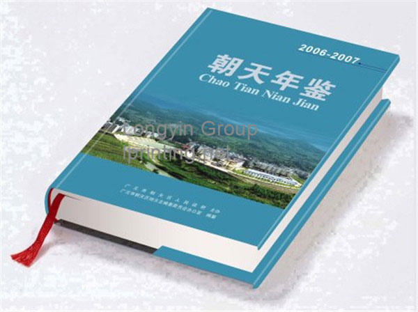 Hardcover Yearbook Printing,Almanac Printing in China,Round Back Hardcover