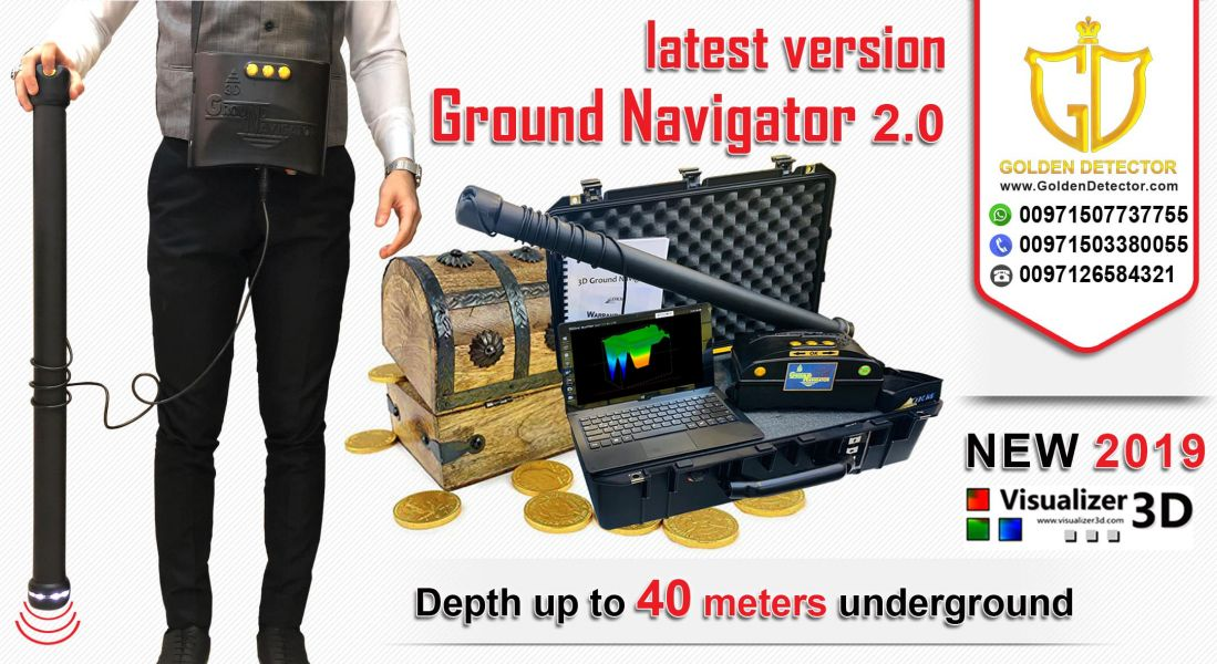 Ground Navigator 3D imaging for detecting gold