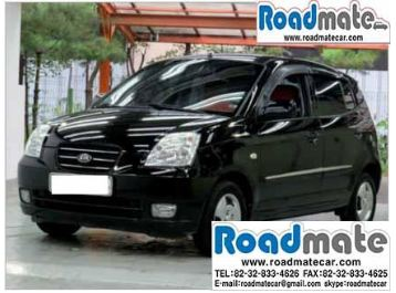 Find used cars for sale only at Roadmatecar.com