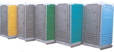 Basic portable toilets for Thanksgiving indoor parties
