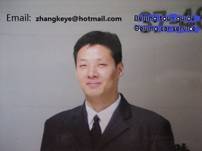 Beijing airport, cruise port legal car van pick up service,chauffeur, transfer, rental car service,