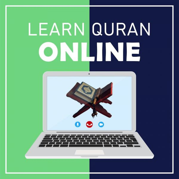 Learn Online The Holy Quran