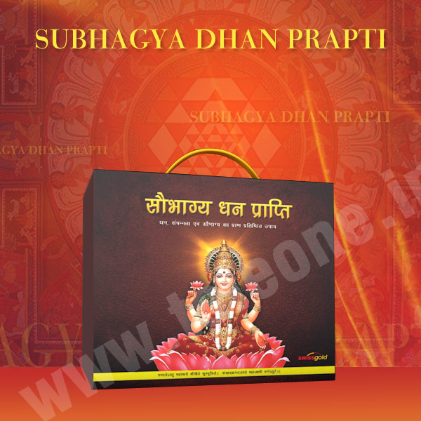 Subhagya Dhan Prapti Yantra Helps to Bring Prosperity,Peace & Happiness