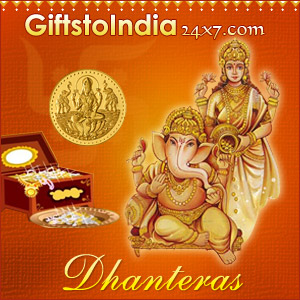 Send gifts on Dhanteras