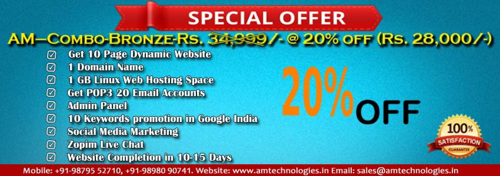 Website design and development with 30% discount – Special Offer