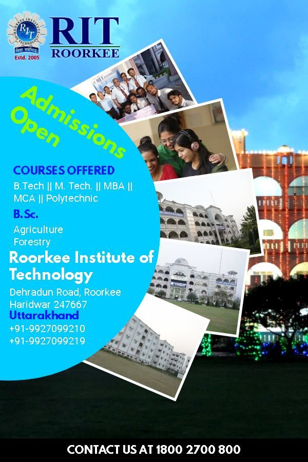 Best campus facilities of RIT Roorkee