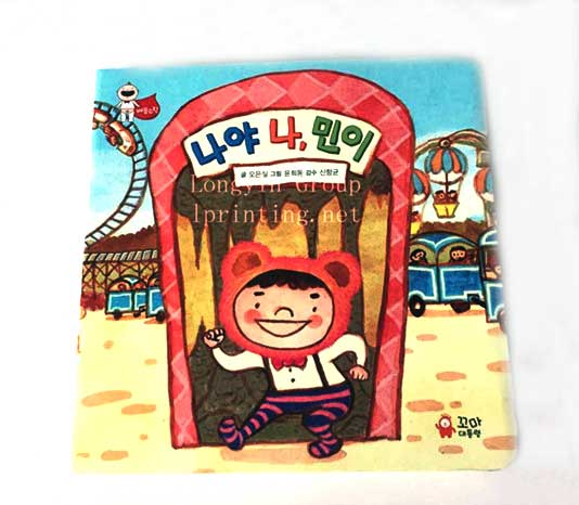 Children Cardboard Book Printing for Kids,Book Printing Service