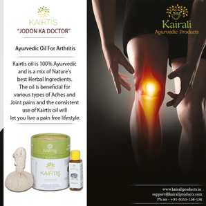 Alleviate Arthritis and Spondylosis Pain with Kairtis Oil by Kairali